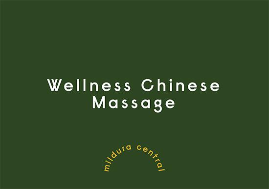 Wellness Chinese Massage logo